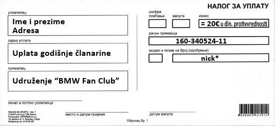 BMW Fan Club Srbija - Uplatnica